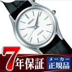 SEIKO DOLCE&EXCELINE セイコー ドルチェ&エクセリーヌ レディース クォーツ 腕時計 SWDL209 ネコポス不可