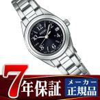 ショッピングSelection SEIKO SELECTION セイコー セレクション 電波 ソーラー 電波時計 レディース 腕時計 ブラック SWFH075