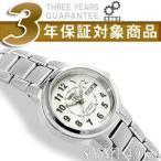 逆輸入SEIKO5 セイコー5 レディース 自動巻き 腕時計 ホワイトダイアル SYME49K1【ネコポス不可】