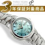 逆輸入SEIKO5 セイコー5 レディース 自動巻き 腕時計 ライトブルーダイアル SYME55K1【ネコポス不可】