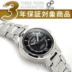 逆輸入SEIKO5 セイコー5 レディース自動巻き腕時計 ブラックダイアル ステンレスベルト SYME57K1【ネコポス不可】