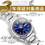 日本製逆輸入SEIKO 5 セイコー5 自動巻き+手巻き レディース腕時計 ネイビーダイアル シルバーステンレスベルト SYMK15J1【ネコポス不可】