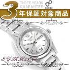 日本製逆輸入SEIKO 5 セイコー5 自動巻き+手巻き レディース腕時計 ホワイトシルバーダイアル シルバーステンレスベルト SYMK23J1【ネコポス不可】