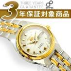 日本製逆輸入SEIKO5 セイコー5 レディース 自動巻き 腕時計 ホワイト ゴールドコンビステンレスベルト SYMK44J1【ネコポス不可】