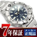 SEIKO PROSPEX セイコー プロスペックス ダイバースキューバ ネイビーモンスター ダイバーズ メカニカル 自動巻 機械式 メンズ 腕時計 SZSC003
