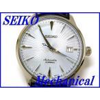 『SEIKO Mechanical』セイコー メカニカル SARB065