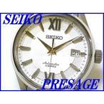 『SEIKO PRESAGE』セイコー プレザージュ アップグレードライン 自動巻き SARX001