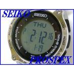 ☆新品正規品☆『SEIKO PROSPEX Alpinist』セイコー プロスペックス アルピニスト ソーラー 腕時計 メンズ SBEB013【送料無料】
