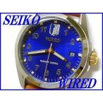 『SEIKO WIRED』セイコー ワイアード 進撃の巨人 エレンシグネチャー AGAK701【1750本限定モデル】