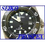 ☆新品正規品☆『SEIKO PROSPEX』セイコー プロスペックス ダイバーズ 20mm空気潜水用防水 ソーラー腕時計 レディース SBDN019【送料無料】