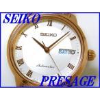 ☆新品正規品☆『SEIKO PRESAGE』セイコー プレザージュ メカニカル レディース 自動巻き SRRY016【送料無料】