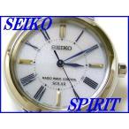 ☆新品正規品☆『SEIKO SPIRIT』セイコー スピリット ソーラー電波腕時計 レディース SSDT053【送料無料】