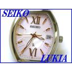 『SEIKO LUKIA』セイコー ルキア レディ・トノー ソーラー電波時計 SSQW025