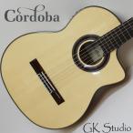 Cordoba Series Iberia GK Studio