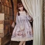 ロリータファッション ゴシック 姫 童話 馬車 プリンセス