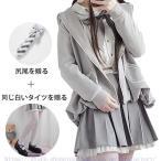 制服 女装 cosplay lolita 学園風 ゆったり jk制服 セット