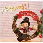 christmasクリスマスリース ドア飾り クリスマス飾り 玄関飾り おしゃれ 38cm壁掛け店舗用法人用christmas