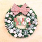 christmasクリスマスリース玄関飾り ドア飾りリボン クリスマス飾り おしゃれ 30cm壁掛け店舗用法人用装飾