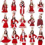 クリスマス衣装 レディース サンタクロース 仮装 サンタ コスプレドレス ワンピース ボレロ セットアップ 可愛い パーティードレス マント ポンチョ