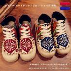 チャイナ シューズ 布靴 アジアンテイスト 民族柄 エスニック オリエンタル 花柄 舞踏 中国風 民族衣装