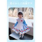 ミニ ドレス 女の子パーティー誕生日クリスマス プレゼント衣装 ハロウィンプリンセス 仮装 子供