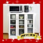 キッチン収納 食器棚 キッチンラック ボード 電子レンジ台 白
