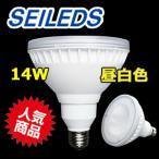 2年保証  看板灯 LED アトラスアイランプ 防水 屋内外兼用
