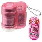 ショッピング自由研究 顕微鏡 ハンディ顕微鏡 petit レイメイ藤井 ピンク RXT150P