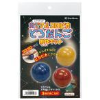 カラフルコロピカどろだんご制作キット TMN-SHCD1