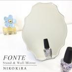 おしゃれ 鏡 ミラー 壁掛けミラー ウォールミラー スタンドミラー 卓上ミラー 卓上鏡 メイク鏡 化粧鏡 北欧 玄関 リビング トイレ シンプル ルディック 楕円