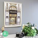 アート パネル プラダ PRADA ゴールド デザイナー エントランス ショップ 玄関 アート ブランド パネル アート フレーム 北欧 ポスター キャンバス フレーム S