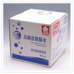 精製水(高純度精製水) 紫外線殺菌処理水 20Lケース コック付き 5箱まとめ買い