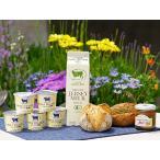 ジャージー乳製品と手造り天然酵母パン・ジャムの詰め