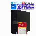 中古パソコン デスクトップ Windows 7 Pro 64bit DELL OptiPlex 7010 USFF (コンパクトサイズ) CPU:Core i3 3.30GHz メモリ:4GB HD:320GB DVD-ROM