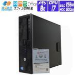 ショッピングOffice 中古パソコン デスクトップ Windows 10 WPS Office HP 8300 MT 第3世代 Core i5 3470 3.20GHz メモリ:16G SSD:128GB + HDD:500GB DVDマルチ Win7DtoD