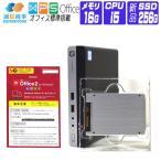 中古パソコン デスクトップ Windows 7 Pro 64bit HP Compaq 8200 Elite US(ウルトラスリム)  CPU:Core i3  3.10GHz メモリ:8G HD:160G DVD-ROM タワースタンド付