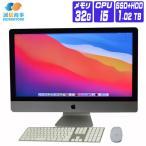 �ǥ����ȥåץѥ����� ��� �ѥ����� ���åץ� iMac OS High Sierra A1311 Mid 2010 FullHD 21.5����� Core i3 3.06G ����:8G HDD:500G ̵���ޥ��������ܡ���