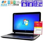 ノートパソコン 中古 パソコン Windows 10 オフィス付き 新品 SSD HP ProBook 450 G2 15.6 HD 第4世代 Celeron 1.4G メモリ 8G SSD 512G Webカメラ テンキー