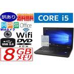 【訳あり・BIOSパスワードあり】中古パソコン ノート Windows 10 Pro 64bit HP ProBook 6570b CPU:第3世代Core i5 2.50GHz メモリ:8G HD:320G DVD-ROM