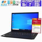 ショッピングOffice 中古パソコン ノート Windows 10  WPS Office Lenovo ideapad 310S  HD 11.6インチ Celeron 1.1G メモリ:4G HD:500G WiFi Bluetooth Webカメラ 薄型軽量