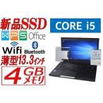 中古パソコン ノート Windows 10 Pro 64bit  東芝 dynabook Satelite B552 15.6型HD液晶 CPU:Core i5 2.60G メモリ:4G HD:320G 10キー DVDROM DtoDリカバリ