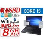 ショッピングOffice 中古パソコン ノート Windows 10 WPS Office 新品SSD換装 東芝 dynabook R734 HD 13.3インチ 第4世代 Core i5 2.60G メモリ:8G SSD:240G Bluetooth WiFi HDMI