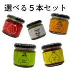 調味料 小田原屋 食べるオイル 選べるセット 福島 食べるラー油 食べるオリーブオイル カレー バーニャカウダ