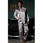 パジャマ 高級シルクパジャマ 絹風合いパジャマ メンズパジャマ パジャマ上下2枚セット 118