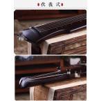 繊細な美しい音色を特徴とし、比較的演奏しやすい楽器です。