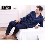 パジャマ 高級シルクパジャマ 絹風合いパジャマ メンズパジャマ パジャマ上下2枚セット 新作nn105