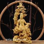 仏像 木彫り 置物 観音像 風水 開運 仏壇仏像 【水月観音】高級木彫り 黄楊木 木製彫刻 開運 厄除け 滑らかな表面 純手工彫刻 精密彫刻