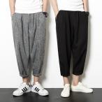 夏メンズ カジュアルパンツ ワイドパンツ テーラードパンツ メンズ ハーレムパンツ ガウチョパンツ 綿麻 ゆったり 大きいサイズ ハイキング 男性用