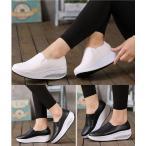 靴 アウトドア ジュニア サボ ダイエット 女性 キャンプ スニーカー 厚底 ウォーキング シューズ ランニング エアソール 歩行姿勢調整 矯正靴  疲れない