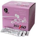 カワイ160(12箱入)